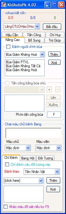 PK Nâng cao